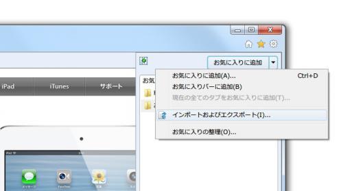 003_20130219112106.jpg
