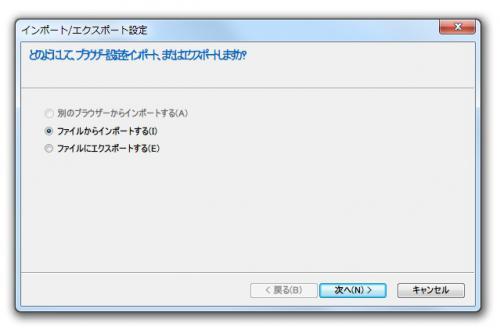004_20130219112146.jpg
