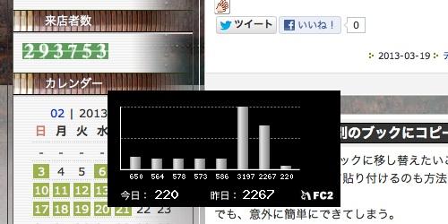 01_20130321073251.jpg