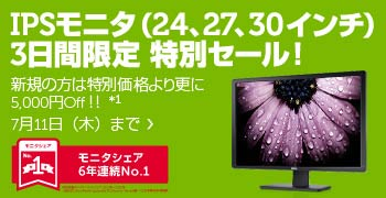 125747_jp_sb_fy14q2_banner01.jpg
