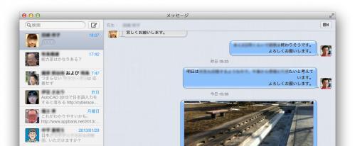 145_20130220203046.jpg