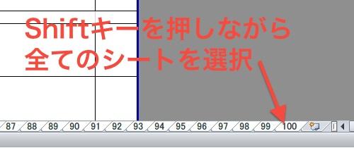 44_20130227094210.jpg