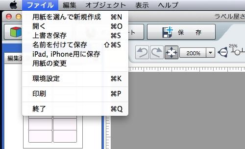 46_20130329112608.jpg