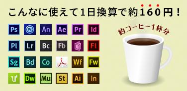 cc01_point_img01.jpg