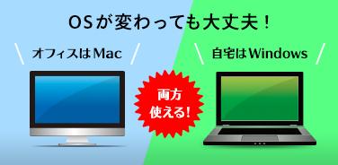 cc01_point_img02.jpg