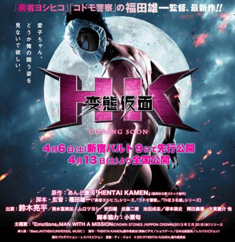hk-movie.jpg