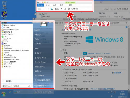 win8-to-win7.png