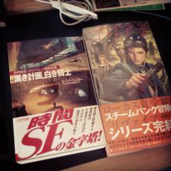 買った本2012年12月11日