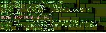 Maple120625_205146.jpg