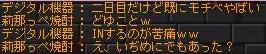 Maple120811_182732.jpg