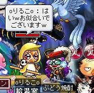 Maple120814_221605.jpg