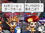Maple120817_232919.jpg