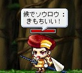 Maple120819_123439.jpg