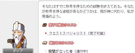 Maple120916_100042_1.jpg