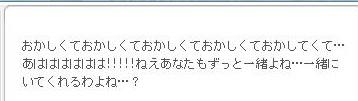 Maple120930_163604.jpg