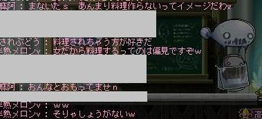 Maple121010_234959.jpg