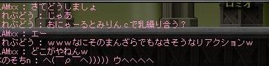 Maple121011_220024.jpg