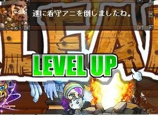 Maple121014_005002.jpg
