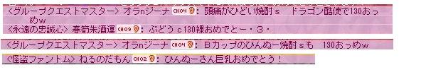Maple121019_223659.jpg