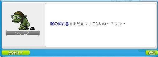 Maple121020_211842_2.jpg