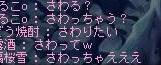 Maple121020_224015.jpg