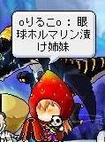 Maple121020_224604.jpg
