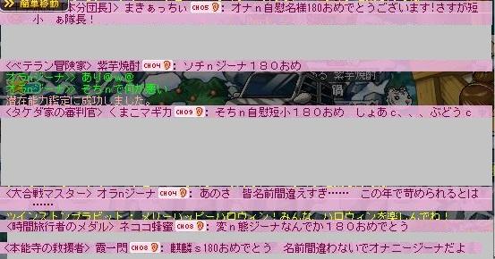 Maple121105_222509.jpg