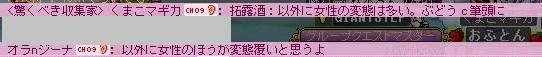 Maple121111_222814.jpg