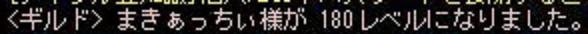 Maple121117_013412.jpg