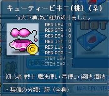 Maple121125_174220.jpg