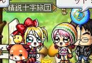 Maple121125_175510.jpg