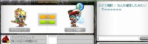 Maple121126_215929.jpg