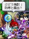 Maple121126_220059.jpg