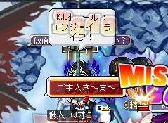 Maple121203_211305.jpg