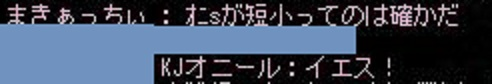 Maple121211_221340.jpg