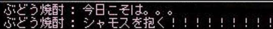 Maple121216_215117.jpg