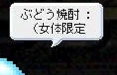Maple121217_213648.jpg