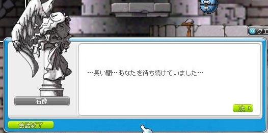 Maple121217_225931.jpg