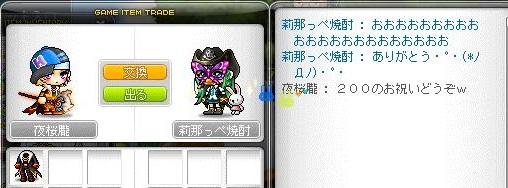 Maple121218_224335.jpg