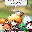 Maple121224_033830.jpg