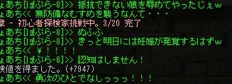 Maple121224_091920.jpg