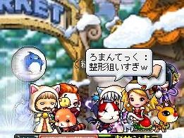 Maple121230_223348.jpg