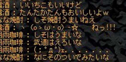 Maple130103_203845.jpg
