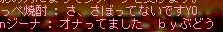 Maple130106_013333.jpg