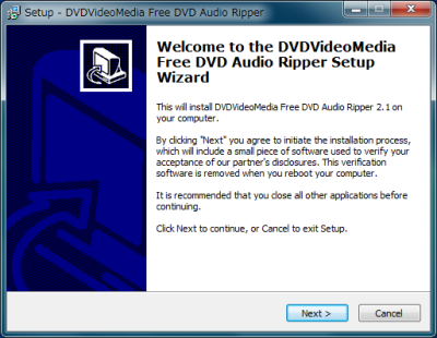 DVDVideoMedia Free DVD Audio Ripper インストール