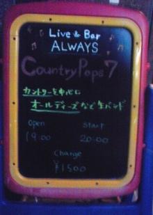 2012-11-14cps.jpg