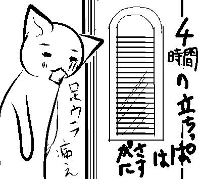 作品ファイル0004