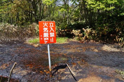 石狩油田4