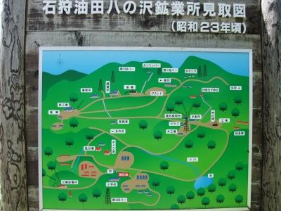 石狩油田3