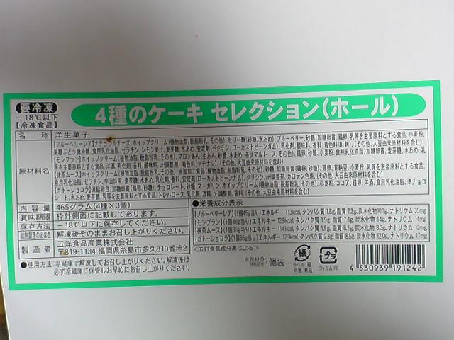 DSC00159_20120427095511.jpg